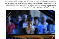 Layla Ramezan, Plage musicale en Bangor